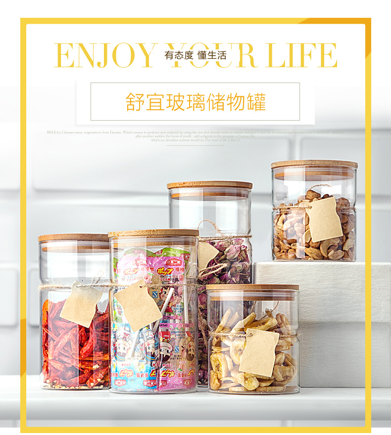 bamboo lid Sealed Storage Jar fillister tag glass Canister Tea Coffee Snacks Seal Pot handmade blown heat resistant Container 1